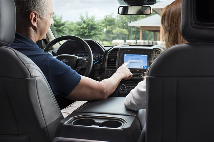 2019 Expedition center 8 inch screen